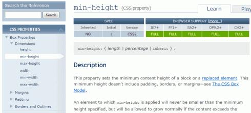 SitePoint: Referenz für CSS, HTML und Javascript