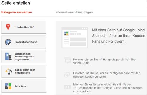Google+-Seite erstellen (2)